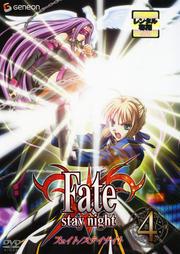 Fate/stay night 4