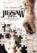 JIGSAWセット