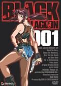 BLACK LAGOONセット