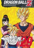 DRAGON BALL Z #29