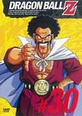 DRAGON BALL Z #30
