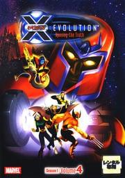 X-MEN:エボリューション Season1 Volume4:Xposing the Truth