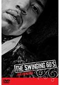 ジミ・ヘンドリックス/The Swinging 60's Jimi Hendrix