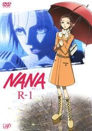 NANA−ナナ− R-1