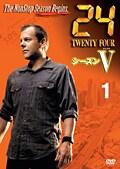 24 −TWENTY FOUR− シーズンVセット