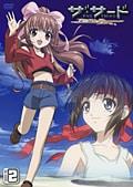 ザ・サード 〜蒼い瞳の少女〜 EPISODE 2