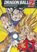 DRAGON BALL Z #33
