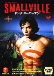 SMALLVILLE ヤング・スーパーマン<ファースト・シーズン> 9