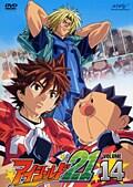 アイシールド21 VOLUME 14