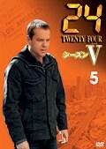 24 −TWENTY FOUR− シーズンV vol.5