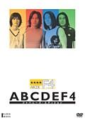 ABCDEF4 ジャパニーズ・エディション VOL.1