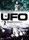 謎の円盤 UFO Vol.2