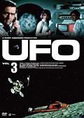 謎の円盤 UFO Vol.3
