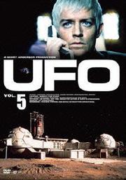 謎の円盤 UFO Vol.5