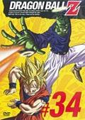 DRAGON BALL Z #34