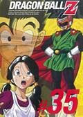 DRAGON BALL Z #35