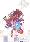 ロキシー・ミュージック+T.レックス/ミュージックラーデン・ライヴ