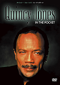 Quincy Jones/In The Pocket