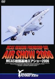 MCAS岩国基地エアショー2006