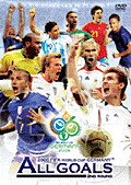 2006 FIFA ワールドカップドイツ大会 オールゴールズ 決勝トーナメント編