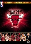NBAダイナスティシリーズ/シカゴ・ブルズ 1990s Vol.4