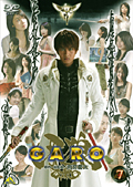 牙狼<GARO> 7 (最終巻)
