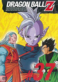 DRAGON BALL Z #37