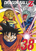 DRAGON BALL Z #38
