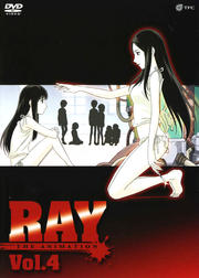 RAY THE ANIMATION Vol.4