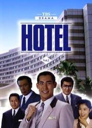 HOTEL Vol.2