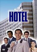 HOTEL Vol.4