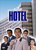 HOTEL Vol.5