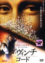 2006洋画人気作品セット
