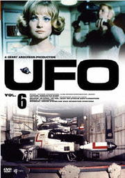謎の円盤 UFO Vol.6