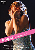 Angel −Can't Buy Me Love−