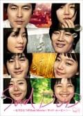 Sad DVD〜もうひとつのSad Movie〈サッド・ムービー〉〜