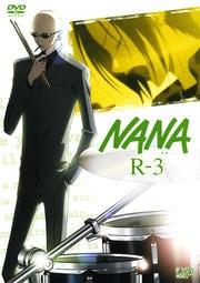 NANA−ナナ− R-3