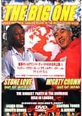 ビッグ・ワン - World Immortal Juggling Sound vs The Mighty Sound Killer DISC-1