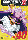 DRAGON BALL Z #40