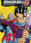 DRAGON BALL Z #41