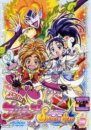ふたりはプリキュア Splash☆Star 3