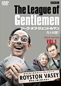 リーグ・オブ・ジェントルマン 奇人同盟! third series VOL.1