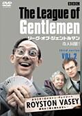 リーグ・オブ・ジェントルマン 奇人同盟! third series VOL.2