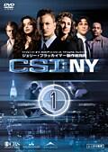 CSI:NY(シーズン1)セット