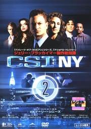 CSI:NY Vol.2