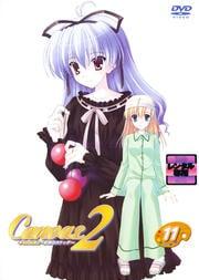 Canvas 2 〜虹色のスケッチ〜 11