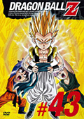 DRAGON BALL Z #43