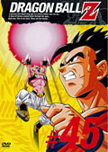DRAGON BALL Z #45