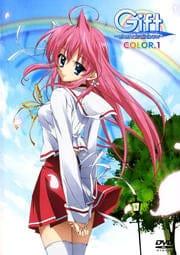 Gift 〜eternal rainbow〜 COLOR.1