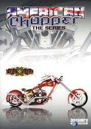 アメリカン・チョッパー vol.3 ファイヤー・バイク